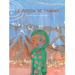 1deCV TAMANA1