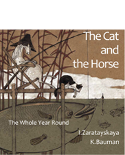 The Cat and the Horse