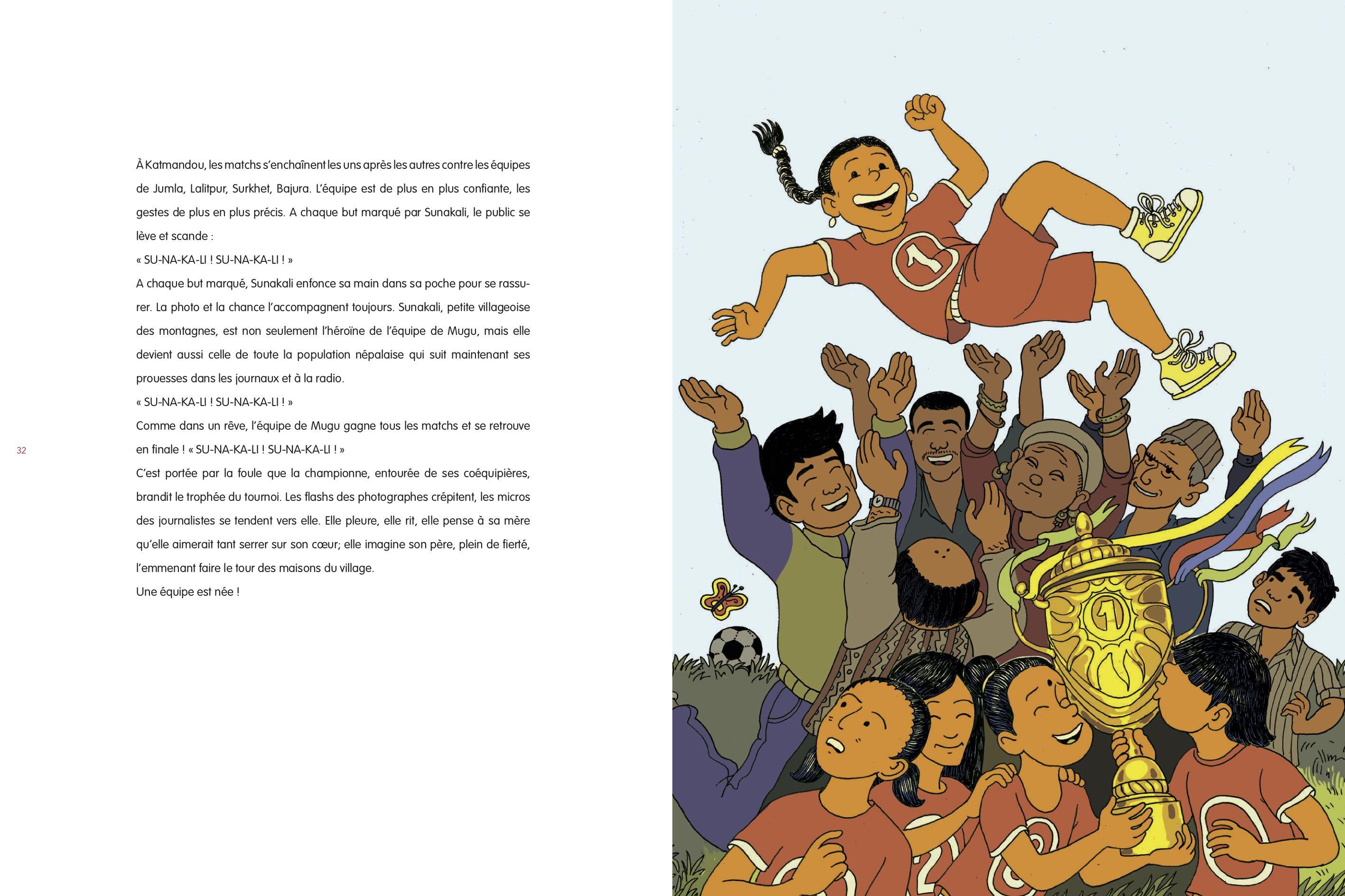 SUNAKALI GALINA page1