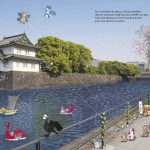 41001575_Emma Tokyo_int_dp img1