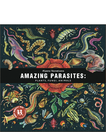 Amazing parasites: plants, fungi, animals