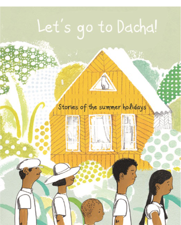 Let's go to dacha! Stories of the summer holidays
