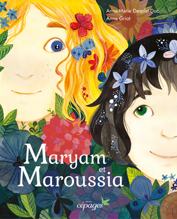 Maryam and Maroussia
