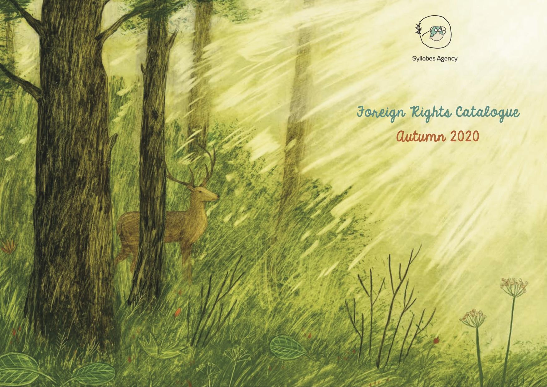 Syllabes Agency Autumn 2020